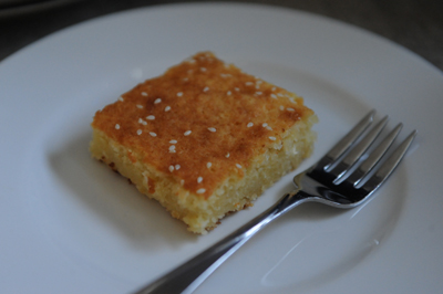 Travel by stove recipes from el salvador serious yumminess forumfinder Image collections
